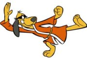 Word For The Weekend: PHOOEY