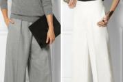 Fashion First November 2020 WIDE LEG PANTS